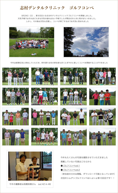 golf_no_09