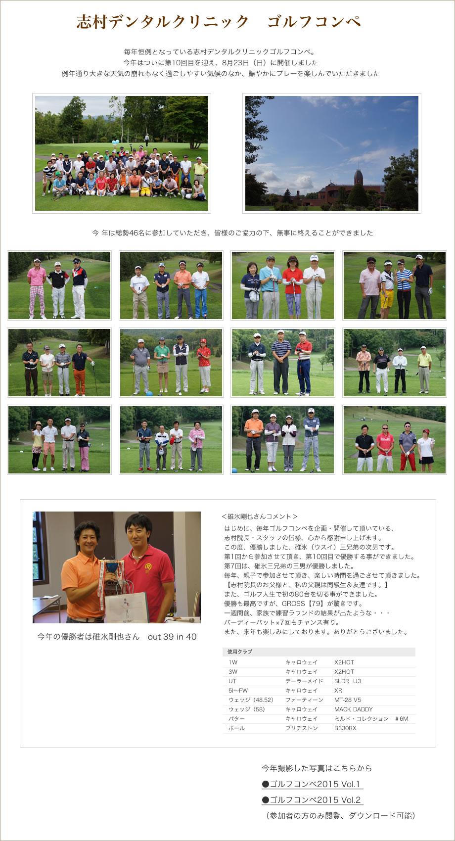 golf_no_10
