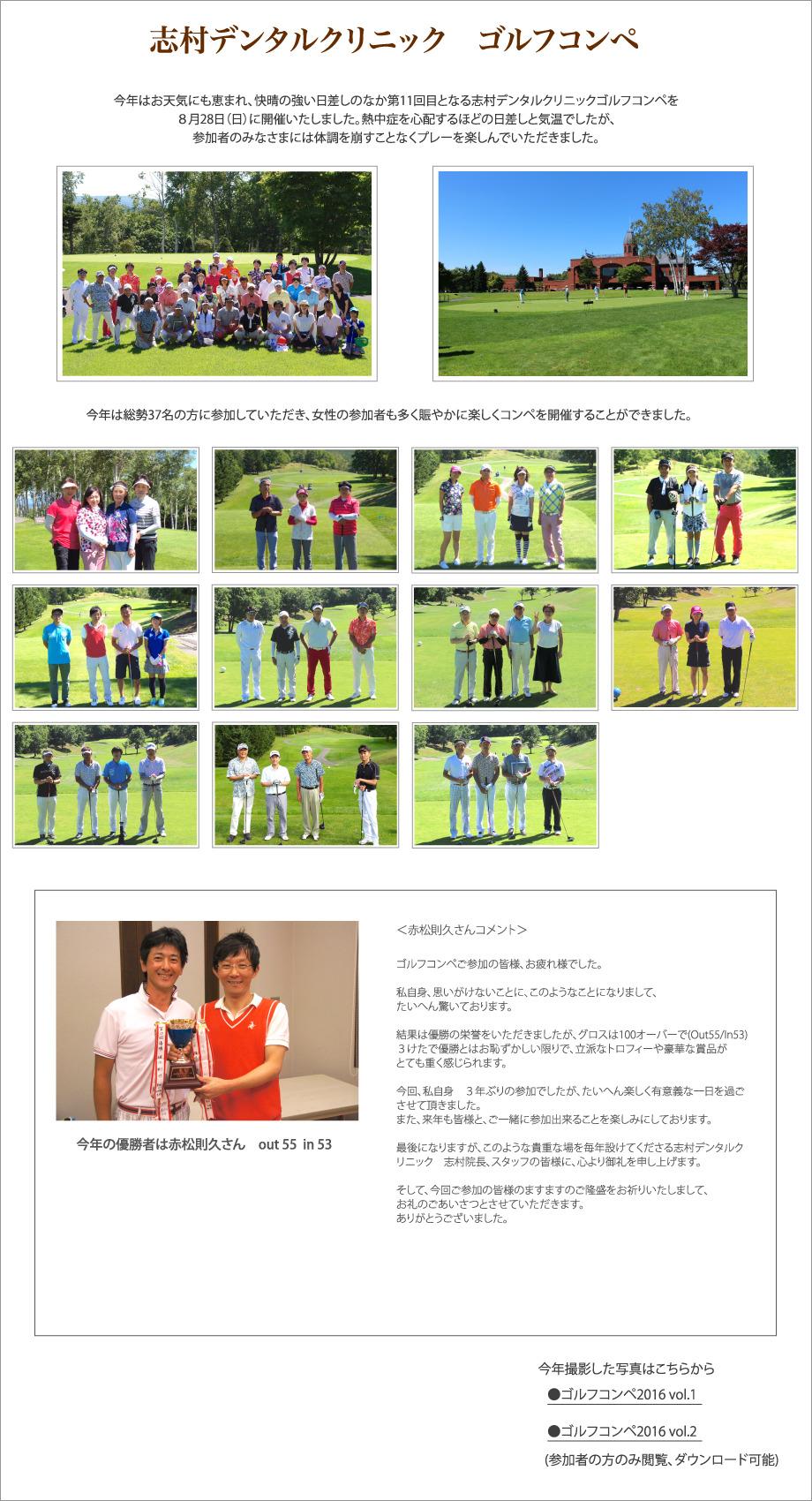 golf_no_11